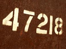 שלט חום עם מס' בית-47218