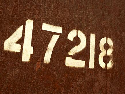 שלט חום עם מס' בית-47218 (צילום: jupiter images ,jupiter images)