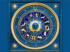 מסגרת כחולה ובפנים גלגל המזלות בצבע זהב,באמצע שמש (צילום: mako )