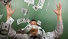 כסף, כסף, כסף (צילום: istockphoto)