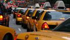 תור מוניות בשדרה החמישית בניו יורק (צילום: iStock)