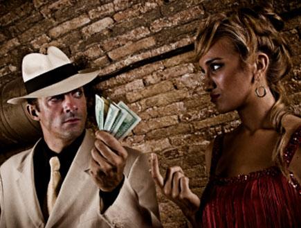מציע כסף (צילום: istockphoto)