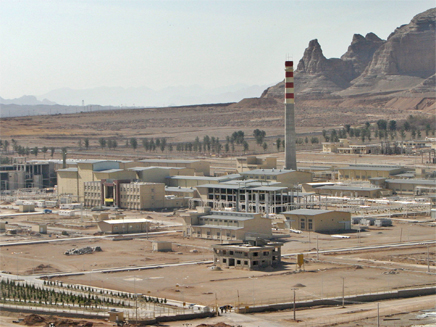 מתקן גרעיני באירן(רויטרס)
