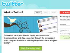 טוויטר 1