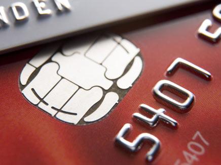 מי נגע לי בכרטיס אשראי? (אילוסטרציה - ארכיון)