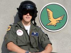 יובל הטייס (צילום: חדשות 2)