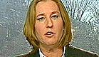 שרת החוץ בראיון על הסכם ההבנות למניעת הברחות נשק לעזה (תמונת AVI: חדשות)