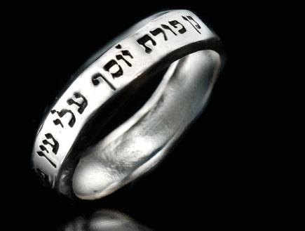 תכשיטי קבלה טבעת כסף