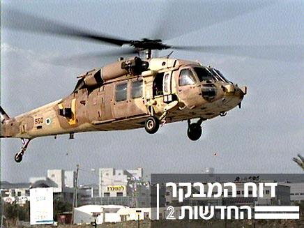 """מסוק של צה""""ל  (חדשות 2) (צילום: חדשות 2)"""