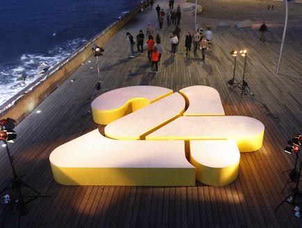 ערוץ 24 החדש לוגו מהנמל