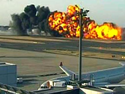 התרסקות מטוס, ארכיון (צילום: רויטרס)