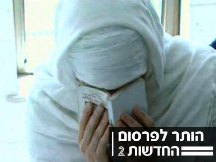 אם מתעללת (צילום: חדשות 2)