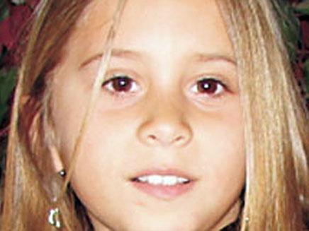 ילדה אמריקאית שנמצאה מתה במזוודה (צילום: sky news)
