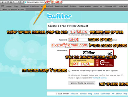 Twitter Create an account