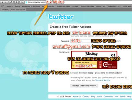 Twitter Create an account