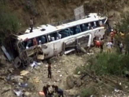 תאונת אוטובוס בפרו, ארכיון (צילום: חדשות 2)