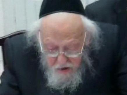 הרב יוסף אלישיב (צילום: חדשות 2)