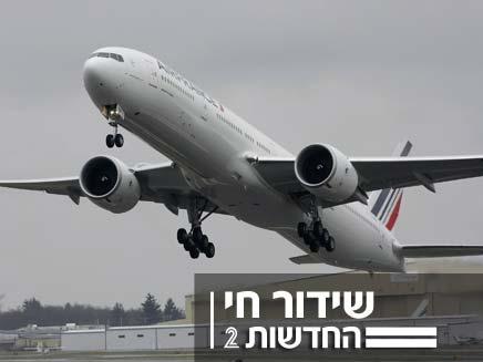 חשש להתרסקות מטוס אייר פראנס (צילום: חדשות 2)