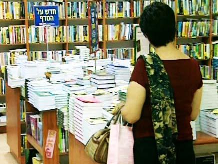 צפו: כך מקדמות החנויות ספרים של בעלי הרשת (צילום: חדשות 2)
