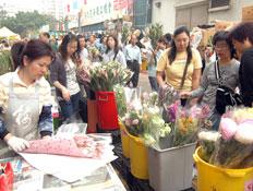 הונג קונג יריד פרחים