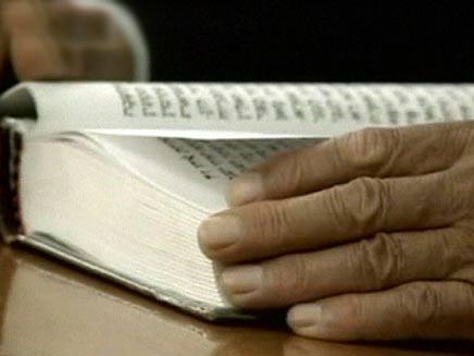 """ספר תנ""""ך. אילוסטרציה (צילום: חדשות 2)"""
