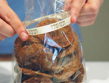 עוגיות שוקולד צ'יפס (צילום: יחסי ציבור ,יחסי ציבור)