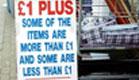 שלט למכירת חפצים - לשימוש צחוק בלבד