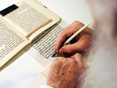 רבי קורא בספר תורה וכותב