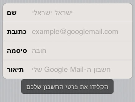 3 type email details_8
