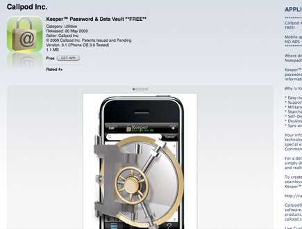 Keeper-11, אייפון, iphone