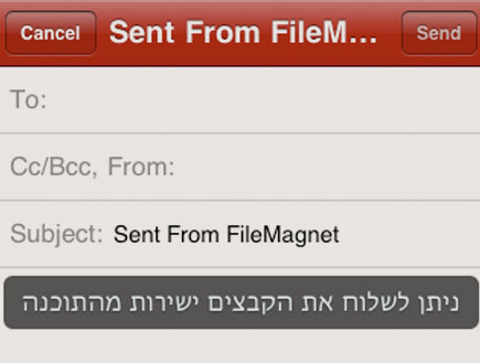 FileMagnet-email