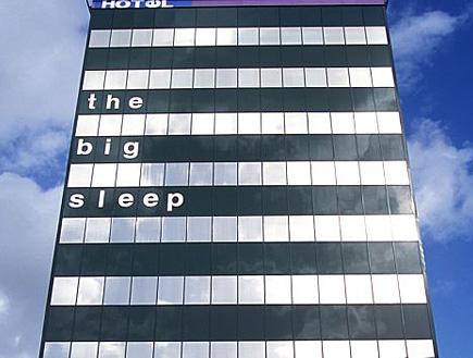 המלון בבעלותו של ג'ון מלקוביץ'