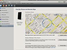 מציאת אייפונים ב-mobileme