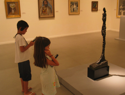 ימי כיף: מוזיאון תל אביב לאמנות