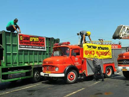 מתכוננים לחסום את הכבישים (צילום: ישראל מלובני)