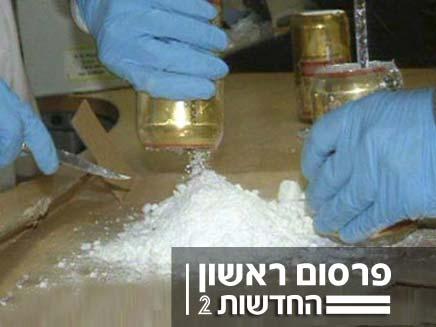 תפיסת סמים (צילום: חדשות 2)