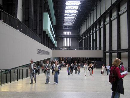 לונדון: מוזיאון טיית