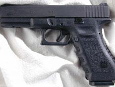 גלוק-אקדחים