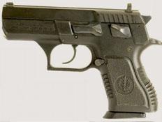 יריחו- אקדחים