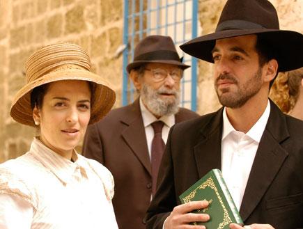 אמונה צבי מיכאל ונבו קמחי (צילום: יוסי צבקר ,יחסי ציבור)