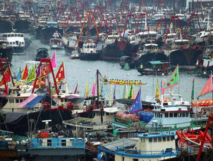 נמל אברדין, הונג קונג