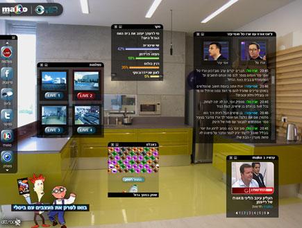 כל האפליקציות של האח הגדול על מסך אחד