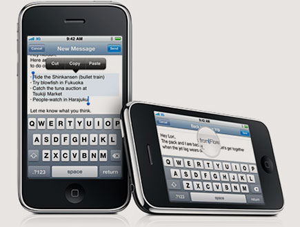 iphone_keyboard2.jpg(יחסי ציבור)