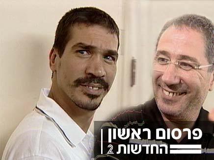 האחים איציק ומשה אברג'יל (צילום: חדשות 2)