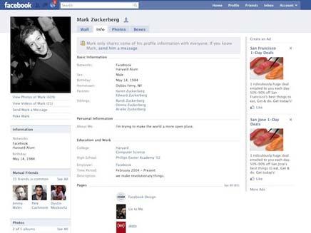 עיצוב חדש לפייסבוק (צילום: גיגאום)