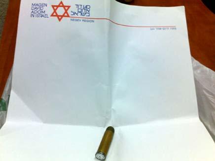 מכתב עם קליע (צילום: יובל ירמיהו - איחוד הצלה)