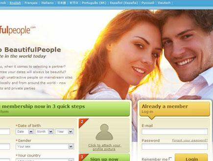 """אתר ההיכרויות """"אנשים יפים"""" (צילום: צילום מסך)"""