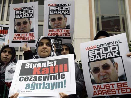 הפגנות נגד ישראל בטורקיה. ארכיון (צילום: AP)