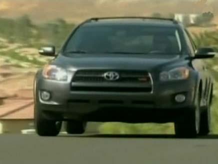 תקלה נוספת ברכבי טויוטה (צילום: חדשות 2)