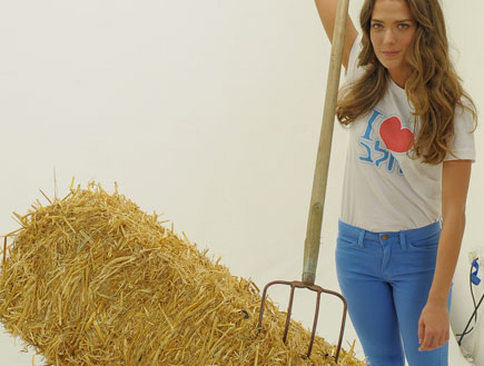 דנה פרידר למועצת החלב 2 (צילום: יוני טובלי ,mako)